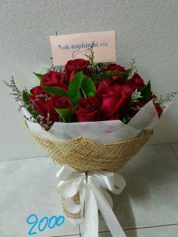 ช่อดอกไม้-019