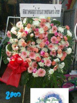 พวงหรีดดอกไม้สด-026