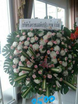 พวงหรีดดอกไม้สด-001