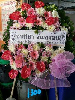พวงหรีดดอกไม้สด-014