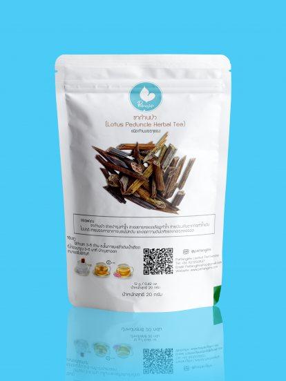 ชาก้านบัวหลวง (Herbal Beverage Lotus Cordate and Peduncle Tea)