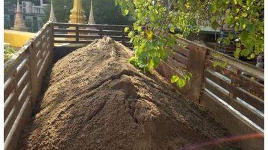 จัดจำหน่าย หิน ทราย ก่อสร้าง