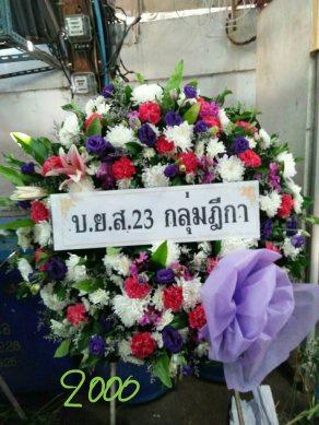 พวงหรีดดอกไม้สด-067