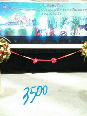 แจกันดอกไม้-006