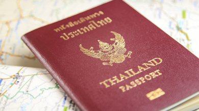 บริการยื่น Visa