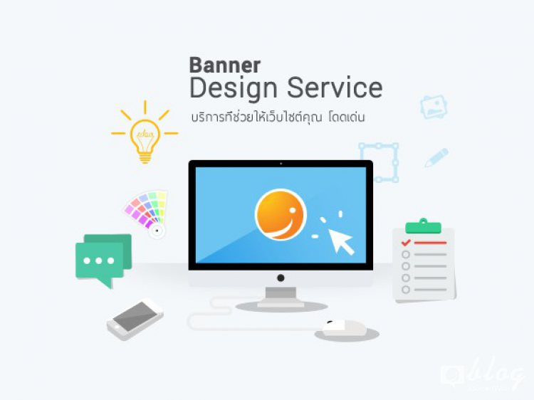 แบนเนอร์คืออะไร ช่วยทำการตลาดให้ธุรกิจคุณอย่างไร