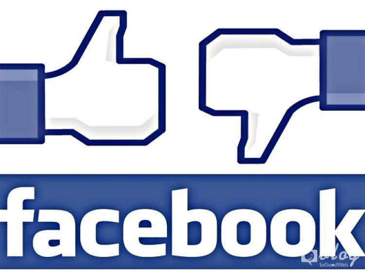 Facebook ดีอย่างไร