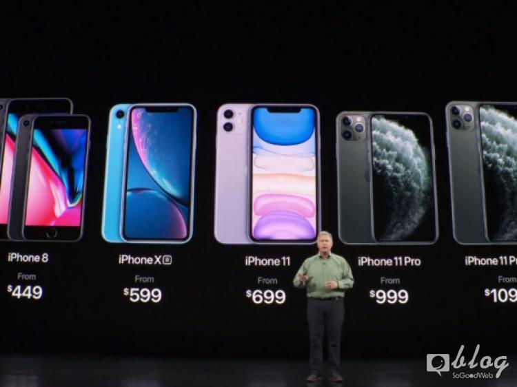 เปิดตัว iPhone 11, iPhone 11 Pro และ iPhone 11 Pro Max พร้อมชิป A13 ที่แรงที่สุดในสมาร์ทโฟน