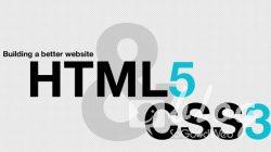 ทำไมต้อง CSS