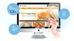 สร้างเว็บไซต์ขายของออนไลน์อย่างไรให้โดนใจลูกค้า