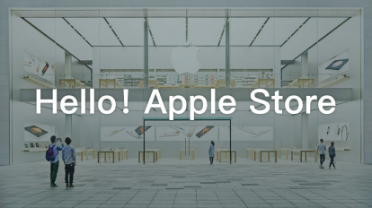 Aqara Smart Home Products Launch in 42 Mainland China Apple Stores