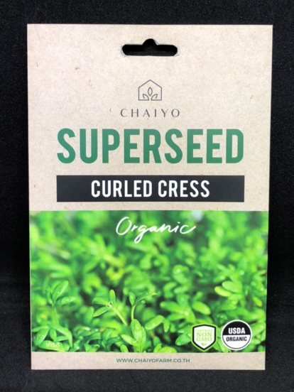 Superseed curled cress