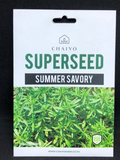 Superseed Summer SAVORY