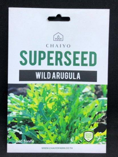 Superseed wildrugula