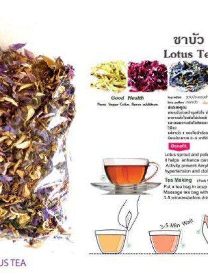 ชาดอกบัว,ชาบัว (Blue lotus Tea)