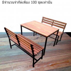 หมวด  โต๊ะสนาม (Table)