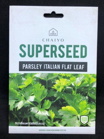 Superseed Parsel Italian flat leaf