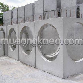 บ่อพักคอนกรีต (Manhole)