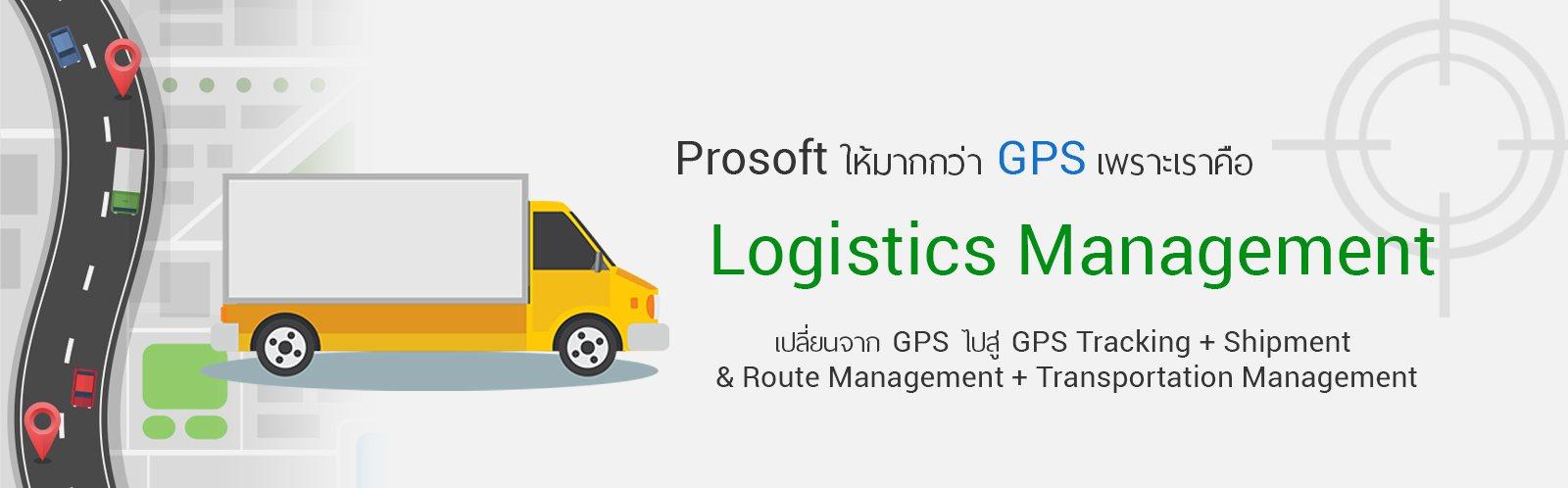 Prosoft GPS