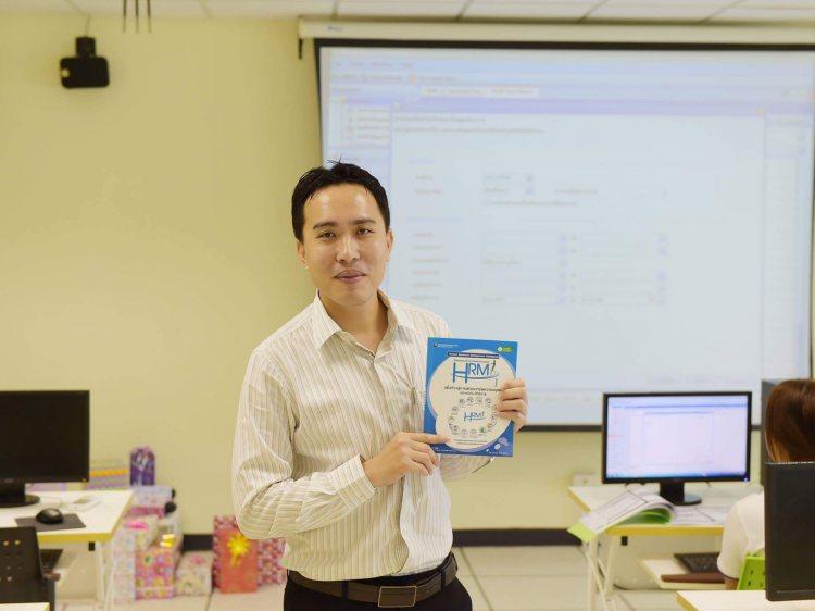 บรรยากาศการฝึกอบรม Prosoft HRMI 21/12/60 ณ มหาวิทยาลัยราชภัฏเพชรบุรี จ.เพชรบุรี