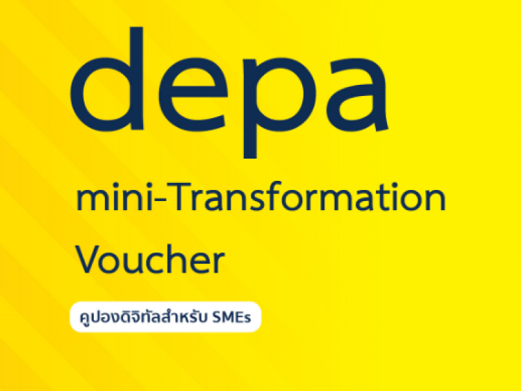 depa Mini Transformation Voucher
