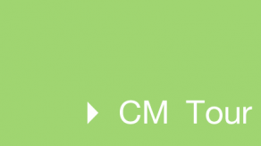 CM-Tour