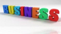 บริหารธุรกิจ
