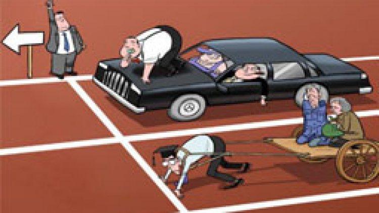 ลดช่องว่างระหว่างคนรวยกับคนจน
