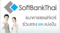 ธนาคารซอฟท์แวร์