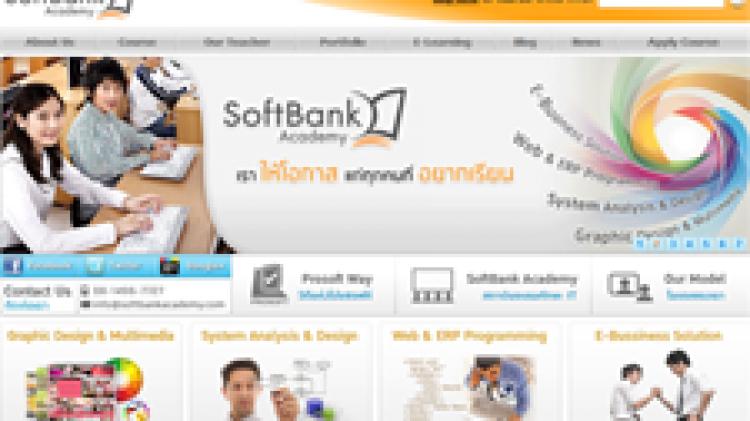 SoftBank Academy