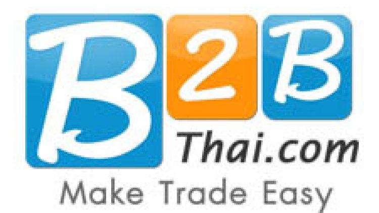 SMEs ประกาศซื้อขายสินค้าที่ B2BThai ฟรี