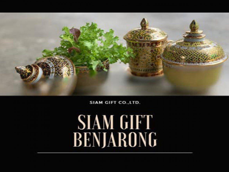 www.siamgiftthailand.com