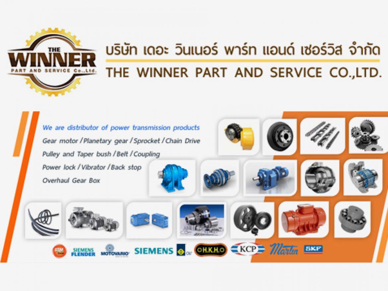 www.thewinnerpart.com