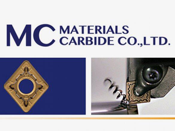 www.materialscarbide.com