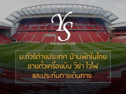 www.yosotravel.com