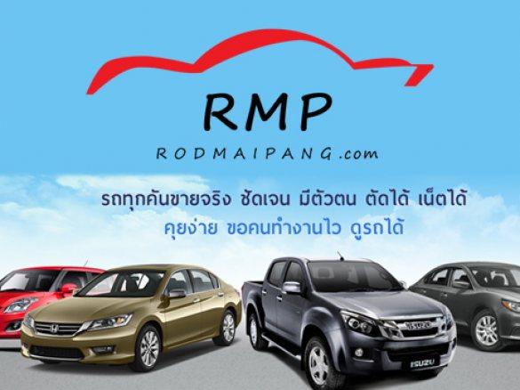 www.rodmaipang.com
