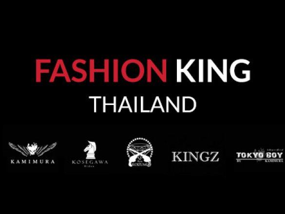 www.fashionkingthailand.com