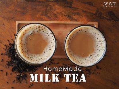 Assam Black Tea for Milk Tea ชาแดงอัสสัมป่น เกรดพรีเมี่ยม