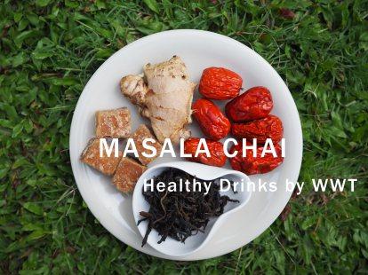 มาซาลาจายสูตรชาวาวี Masala Chai by Wawee Tea